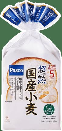 おすすめのパン 超熟 国産小麦(5枚スライス)