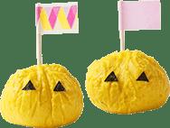 茶巾かぼちゃの作り方(4個分)